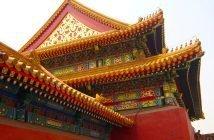 Visita a Pequim