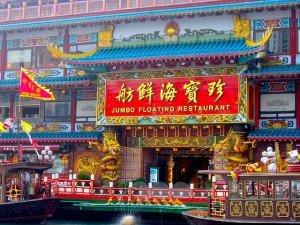 Pacotes de viagens para Hong Kong