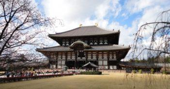 Passeio em Quioto