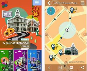 Step Out, Macau - Guia turístico gratuito