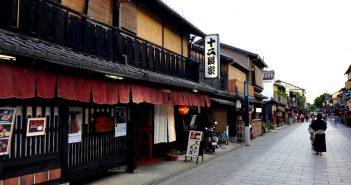 Hotéis em Quioto