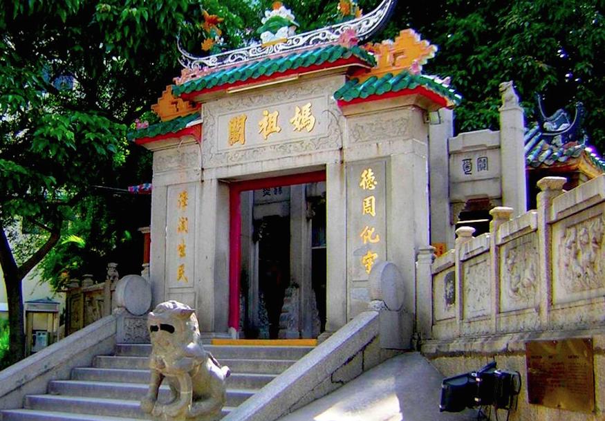 Templo A-Má