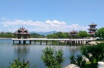Parque em Pequim