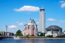 Onde ficar em Moscovo